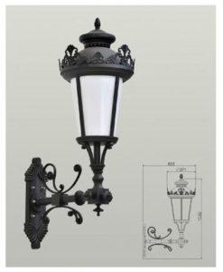Настінний світильник  RHS14335