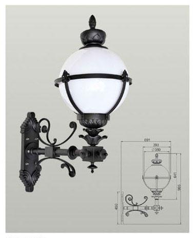 Настінний світильник  RHS14341
